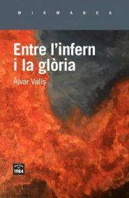 Entre-linfern-i-la-glòria_ÀlvarValls