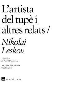 lartista_tupe_nikolai_leskov